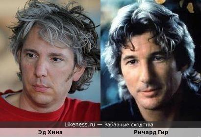 Эд Хина и Ричард Гир