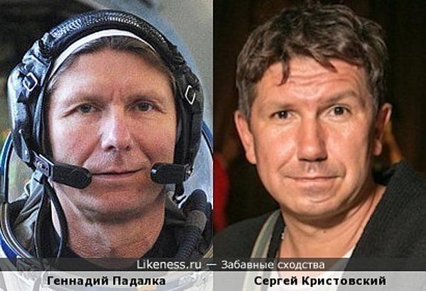 Геннадий Падалка и Сергей Кристовский