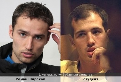 Российский футболист и американский студент