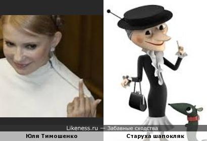 Юлия Тимошенко-кто людям помогает....