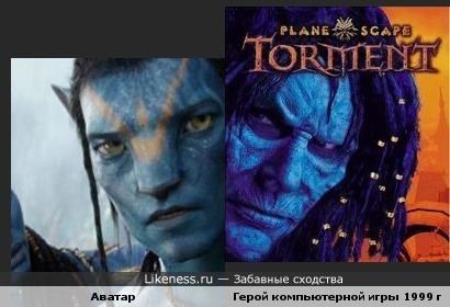 Аватар похож на героя компьютерной игры 1999 г.