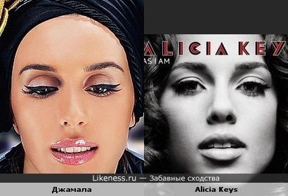 Джамала похожа на Alicia Keys