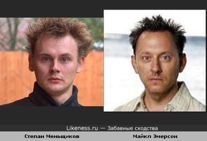 Степан Меньщиков похож на Майкла Эмерсона