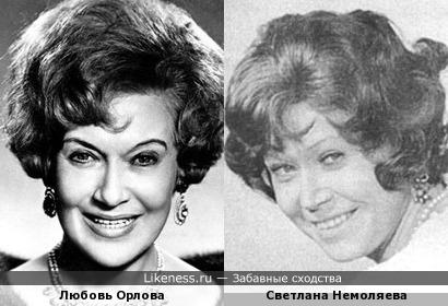 Любовь Орлова и Светлана Немоляева