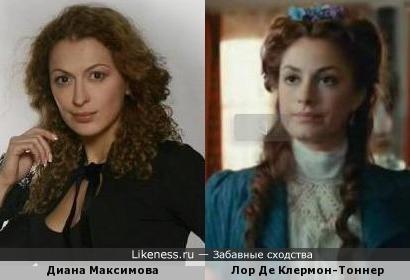 Диана Максимова и Лор Де Клермон-Тоннер