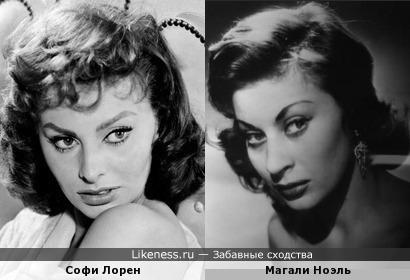 Софи Лорен и Магали Ноэль