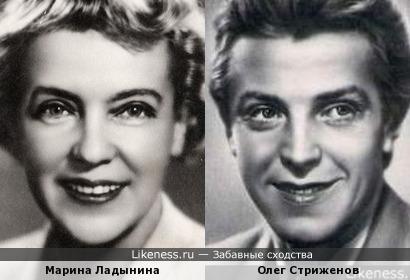 Марина Ладынина и Олег Стриженов