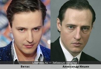 Витас и Александр Ильин