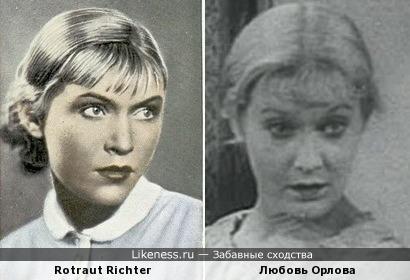 Rotraut Richter и Любовь Орлова
