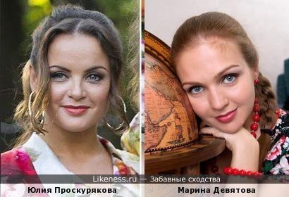 Юлия Проскурякова и Марина Девятова
