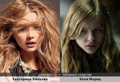 Екатерина Вилкова и Хлоя Морец