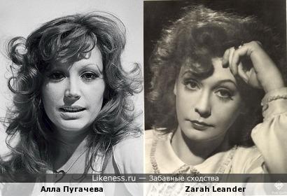 Алла Пугачева и Zarah Leander