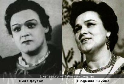 Нияз Даутов и Людмила Зыкина