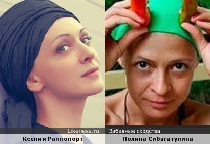 Ксения Раппопорт и Полина Сибагатулина