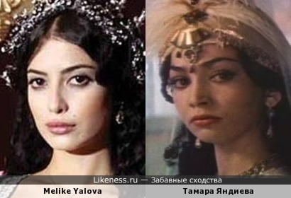 Melike Yalova и Тамара Яндиева