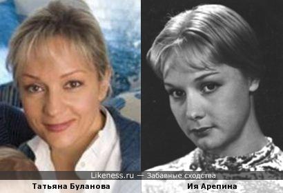 Татьяна Буланова и Ия Арепина