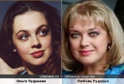 Ольга Чудакова и Любовь Руденко