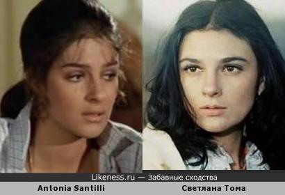 Antonia Santilli и Светлана Тома