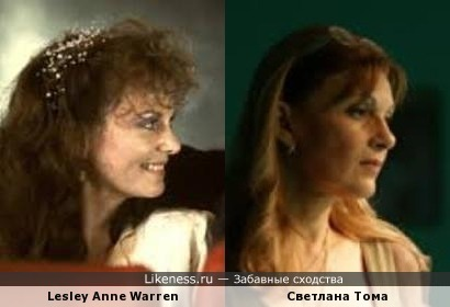 Lesley Anne Warren и Светлана Тома