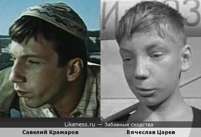 Савелий Крамаров и Вячеслав Царев
