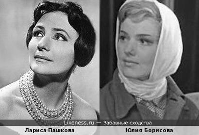 Лариса Пашкова и Юлия Борисова