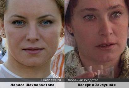 Лариса Шахворостова и Валерия Заклунная