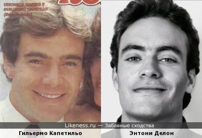 Гильермо Капетильо и Энтони Делон