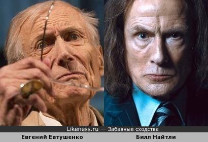 Евгений Евтушенко и Билл Найтли