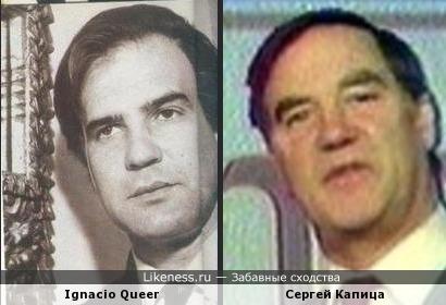 Ignacio Queer и Сергей Капица