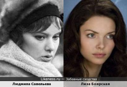 Людмила Савельева и Лиза Боярская