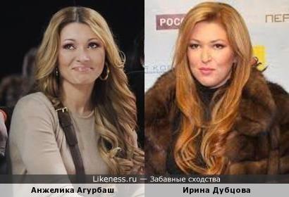 Анжелика Агурбаш и Ирина Дубцова