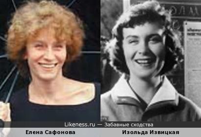 Елена Сафонова и Изольда Извицкая