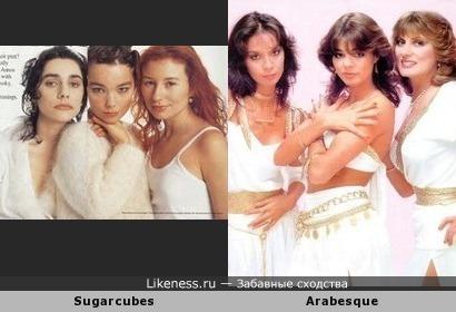 Sugarcubes и Arabesque