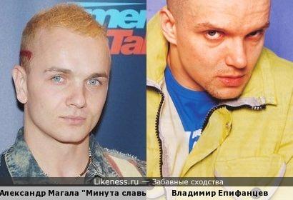 Александр Магала и Владимир Епифанцев