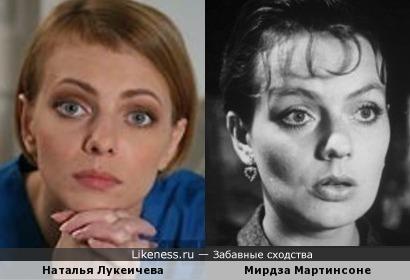 Наталья Лукеичева и