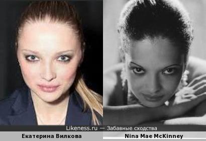 Nina Mae McKinney и Екатерина Вилкова