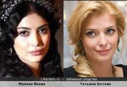 Мелике Ялова и Татьяна Котова
