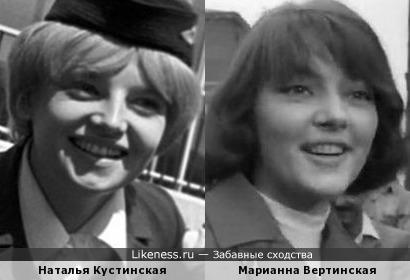 Наталья Кустинская и Марианна Вертинская