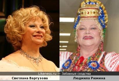 Светлана Варгузова и Людмила Рюмина