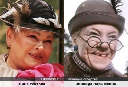 Нина Усатова и Зинаида Нарышкина