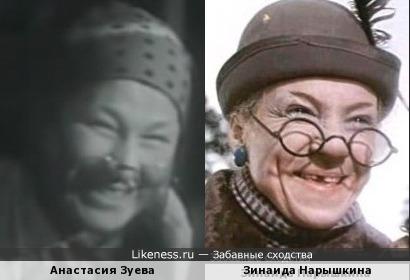Анастасия Зуева и Зинаида Нарышкина