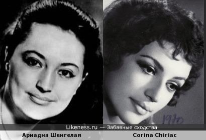 Ариадна Шенгелая и Corina Chiriac