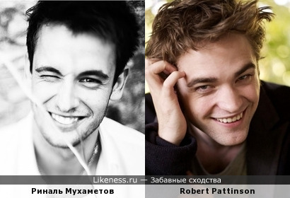 Метки robert pattinson актеры кино риналь