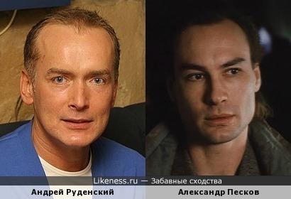 Андрей Руденский и Александр Песков