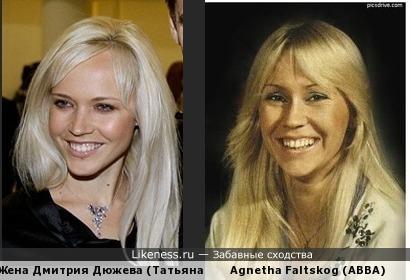 Жена Дмитрия Дюжева и Agnetha Faltskog (ABBA)