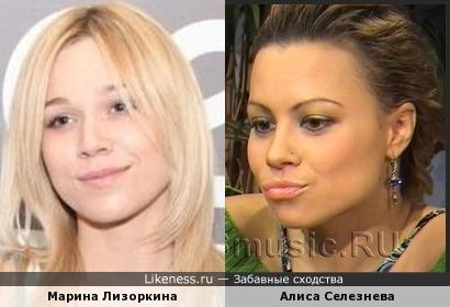 Марина Лизоркина и Алиса Селезнева