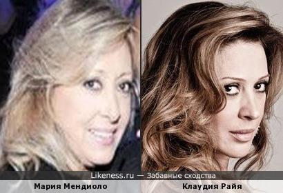 Мария Мендиоло и Клаудия Райя