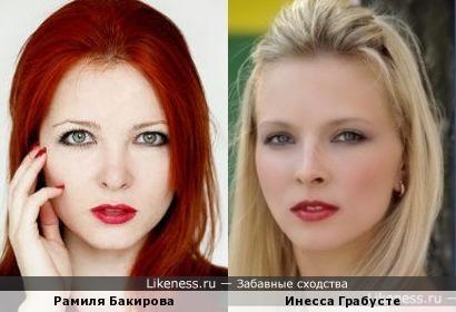 Рамиля Бакирова и Инесса Грабусте
