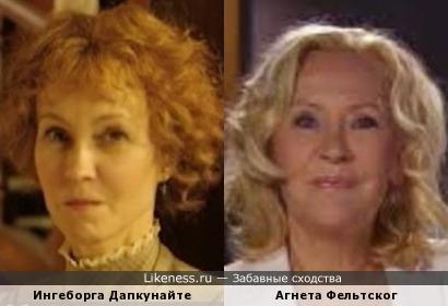 Ингеборга Дапкунайте и Агнета Фельтског