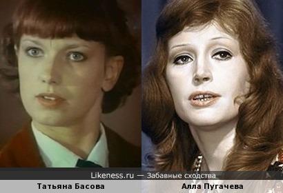 Татьяна Басова и Алла Пугачева